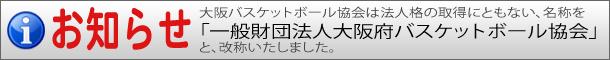 OBA2014_banner_R1